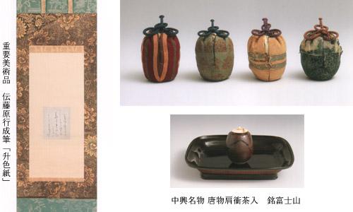 平成22年春期展|汤木美术馆